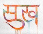Sukha Yogi Retreats